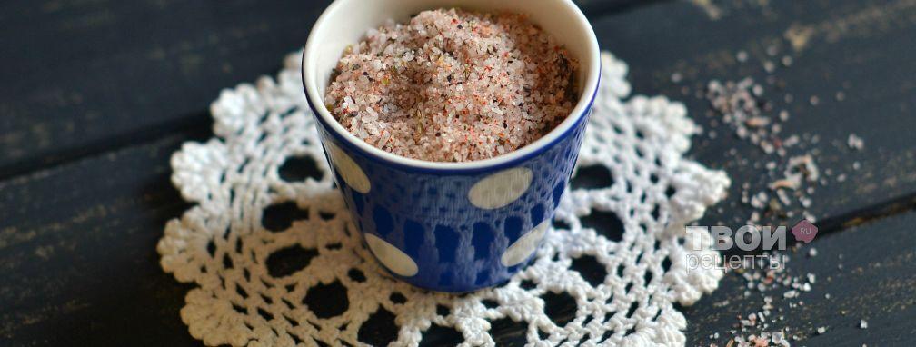 Адыгейская соль - Рецепт