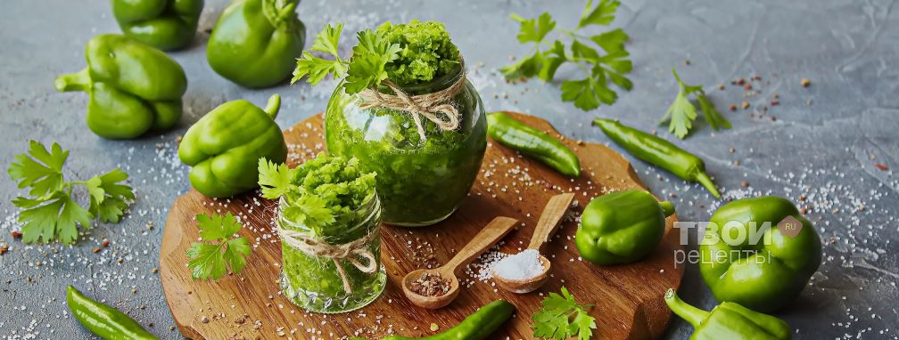 Аджика из зеленого перца - Рецепт