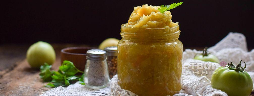 Аджика из зеленых помидор - Рецепт
