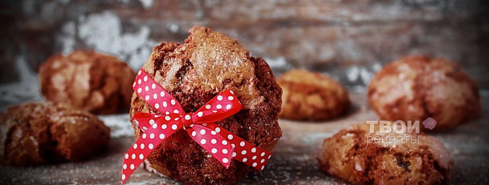 Американское печенье - Рецепт