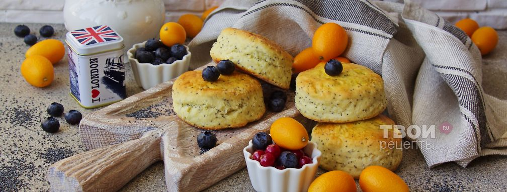 Английские булочки - Рецепт
