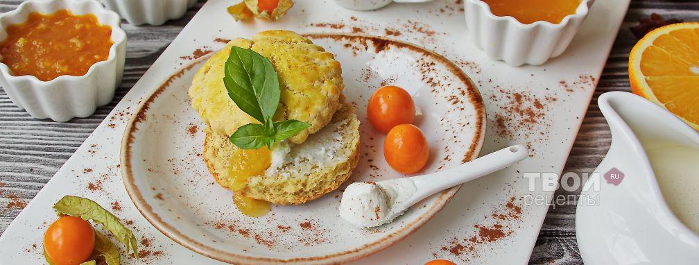 Апельсиновое печенье - Рецепт