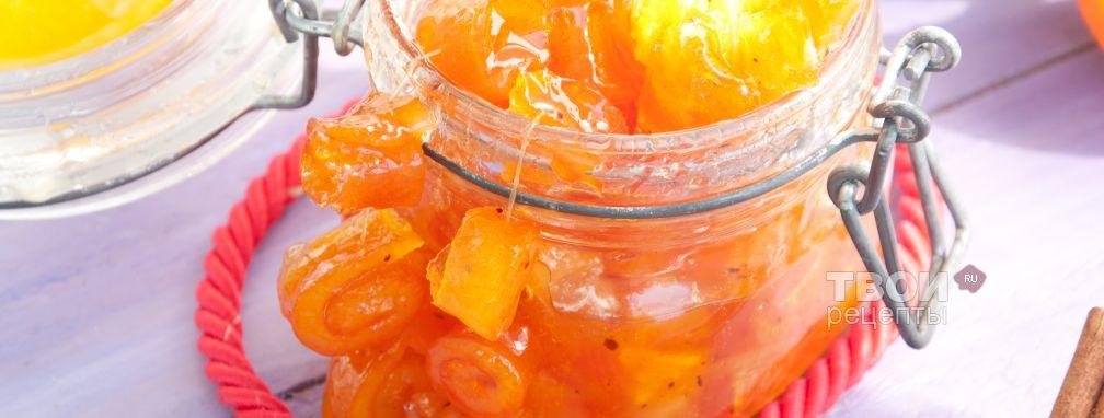 Апельсиновое варенье - Рецепт