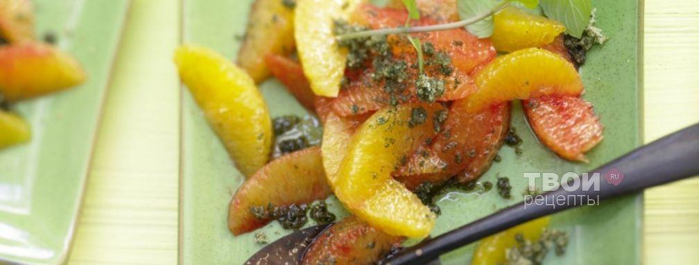 Апельсиновый салат - Рецепт