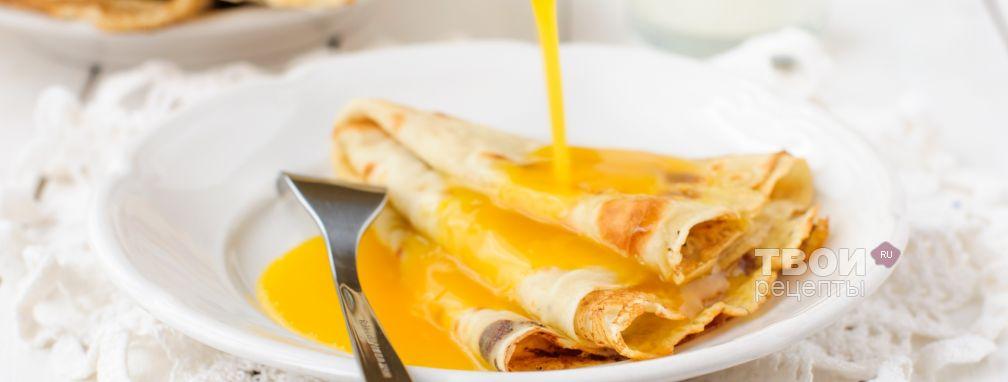 Апельсиновый соус - Рецепт