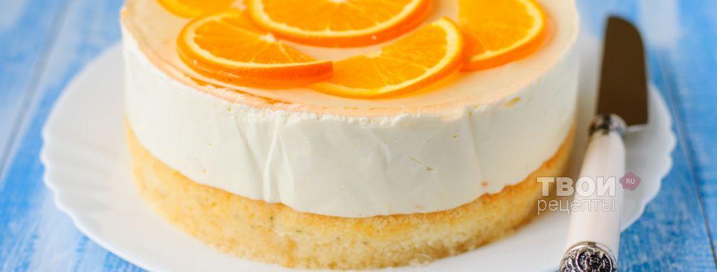Апельсиновый торт - Рецепт