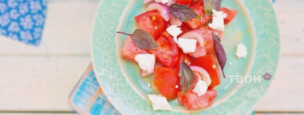 Арбузный салат - Рецепт