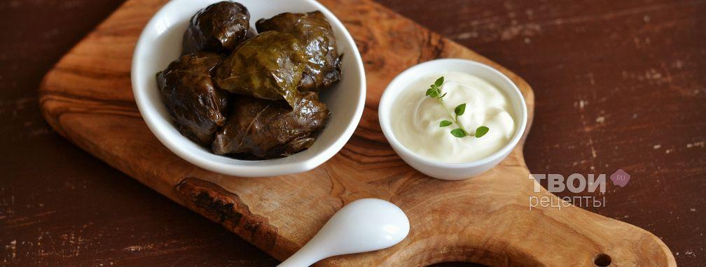 Армянская долма - Рецепт
