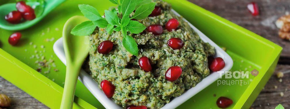 Баклажаны по-грузински - Рецепт