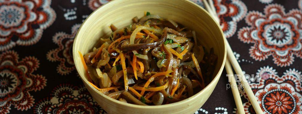 Вкусные баклажаны - Рецепт