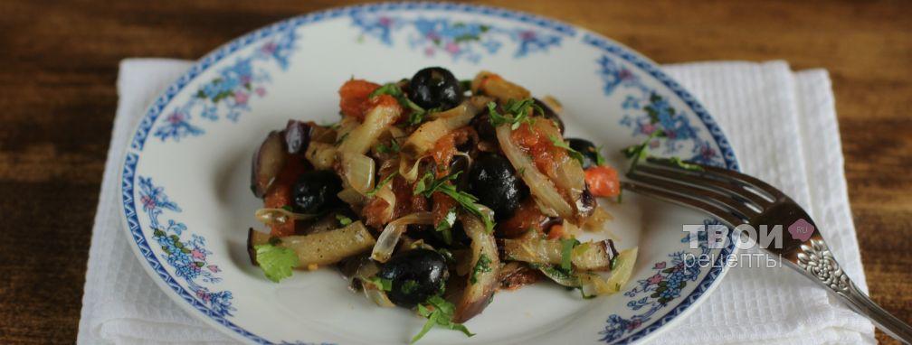 Баклажаны с помидорами - Рецепт