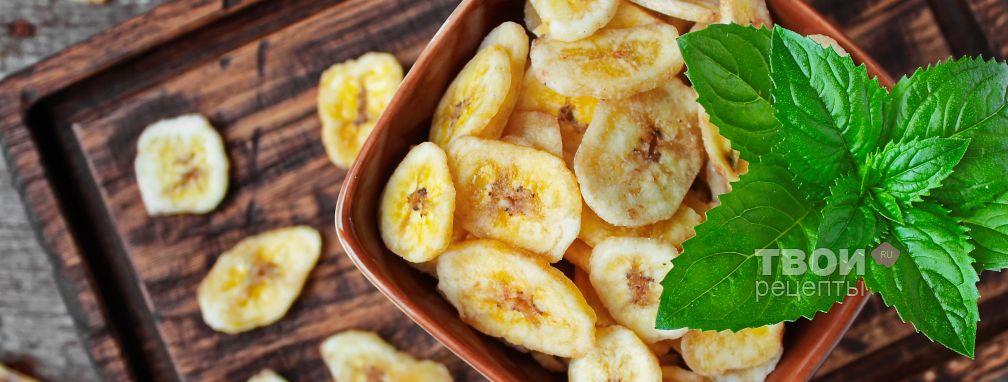 Банановые чипсы - Рецепт