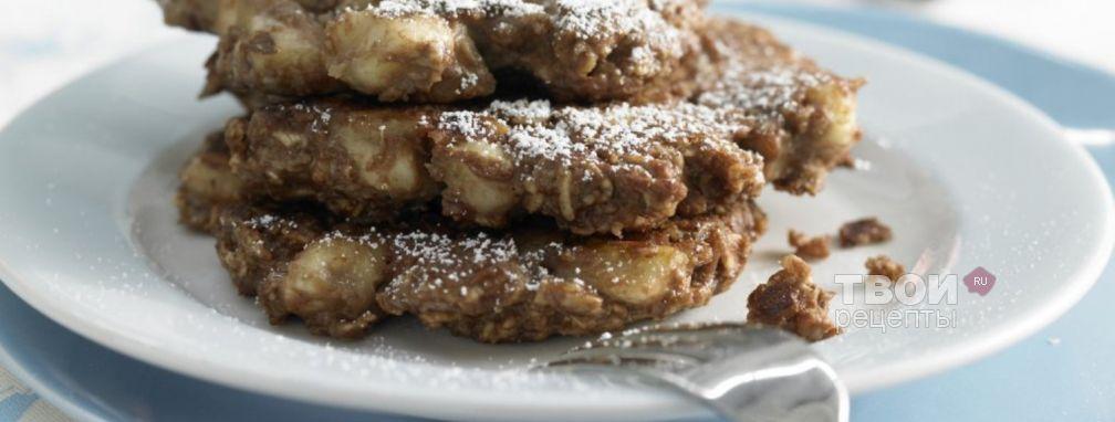 Банановые оладьи - Рецепт