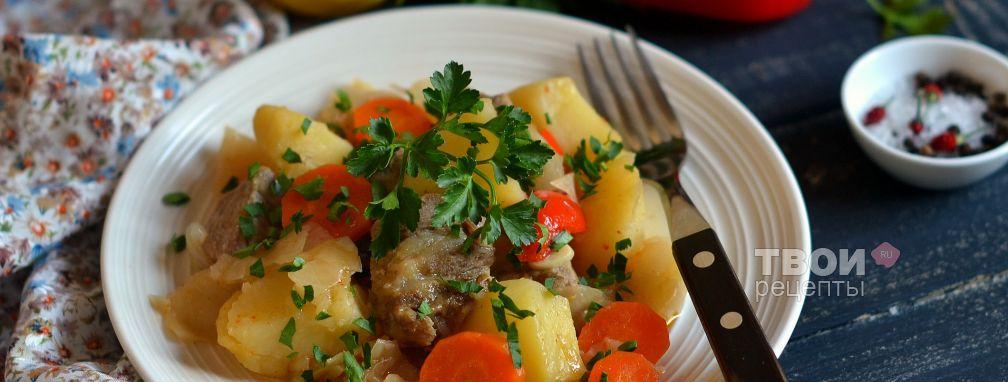 Баранина с овощами - Рецепт