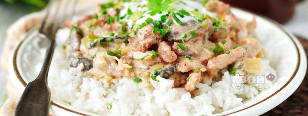 Бефстроганов из свинины - Рецепт