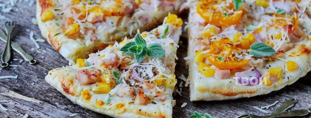 Белая пицца - Рецепт