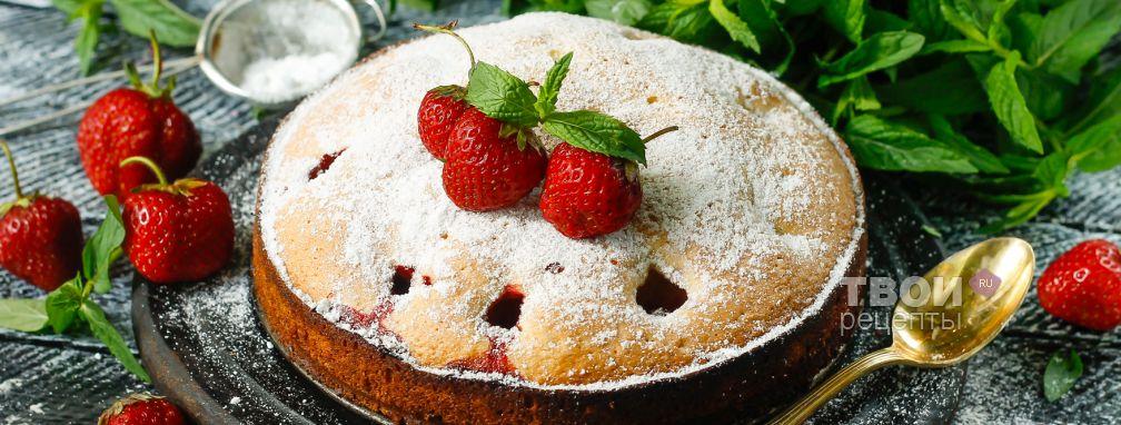Бисквит с клубникой - Рецепт