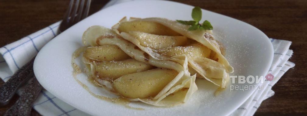 Блинчики с яблоками - Рецепт