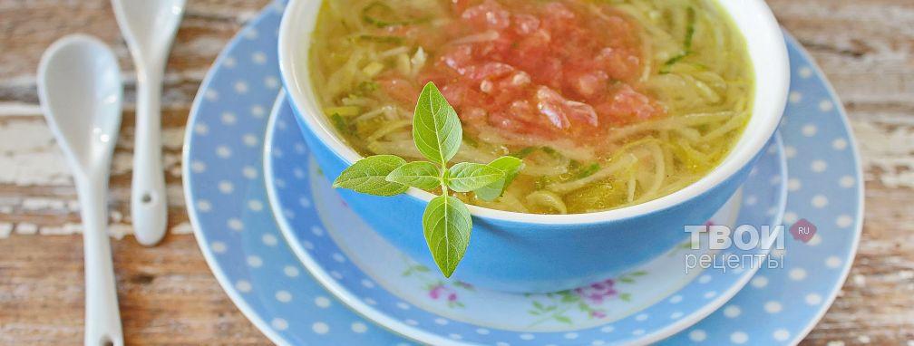 Боннский суп - Рецепт