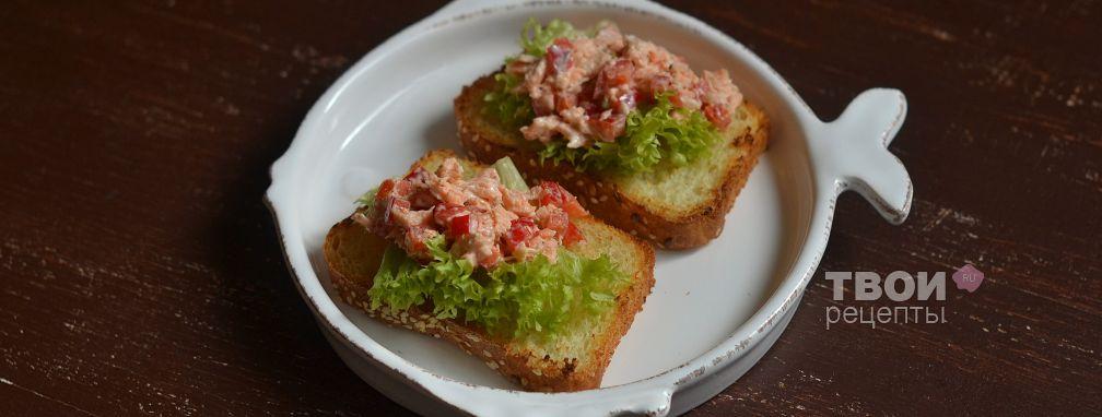 Брускетта с рыбным салатом - Рецепт