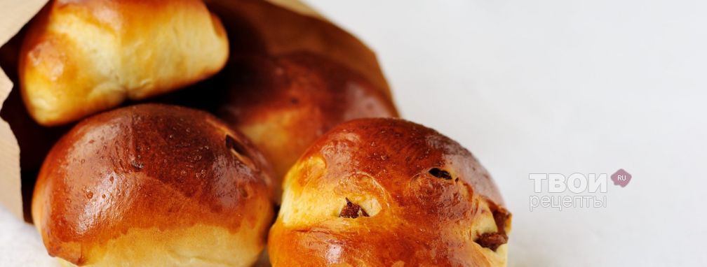 Дрожжевые булочки с изюмом - Рецепт