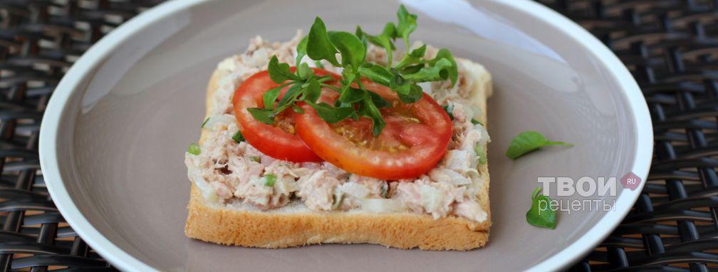 Бутерброд с тунцом - Рецепт