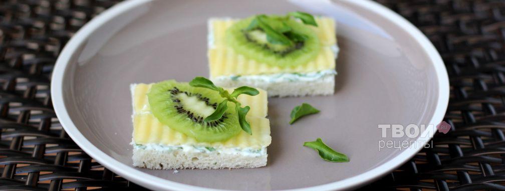 Бутерброды с киви - Рецепт