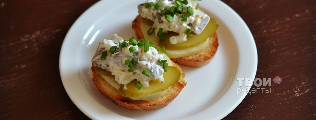 Бутерброды с селедкой - Рецепт