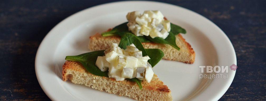 Бутерброды со шпинатом и яичным салатом - Рецепт