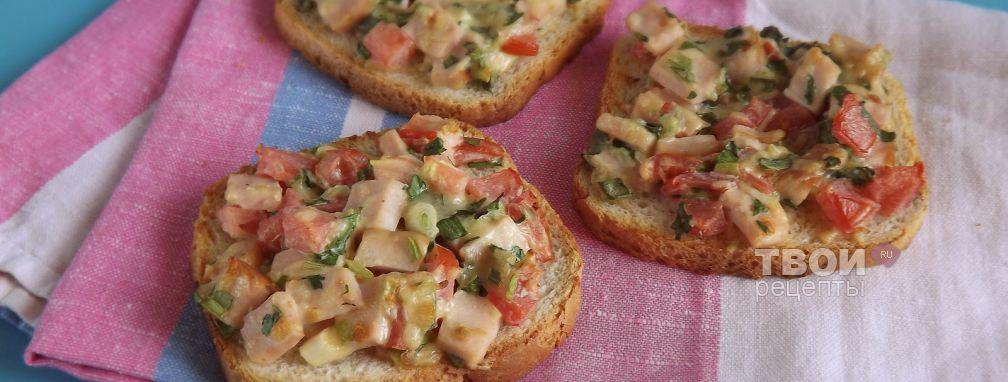 Бутерброды, запеченные с ветчиной - Рецепт