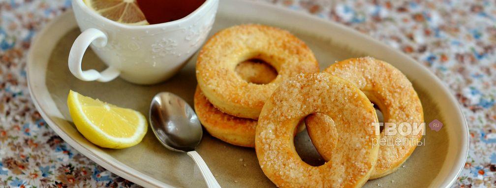 Быстрое печенье - Рецепт
