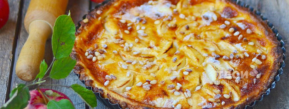 Быстрый пирог с яблоками - Рецепт