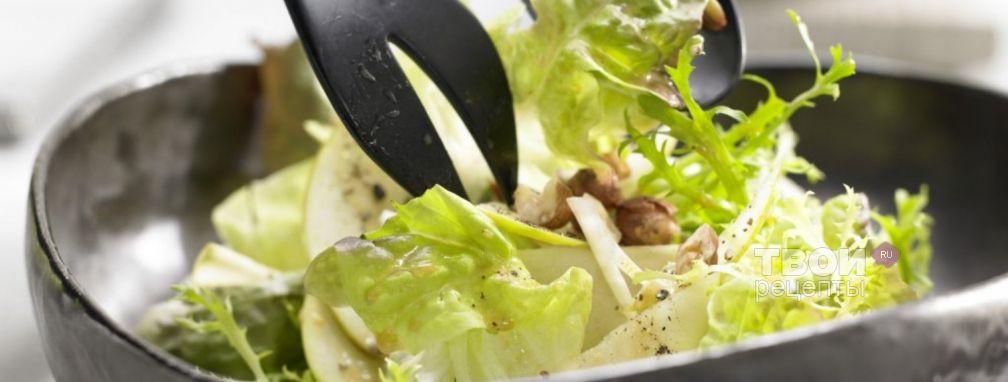 Быстрый салат - Рецепт