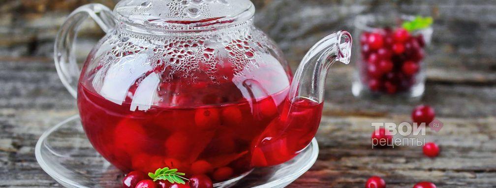 Чай с ягодами - Рецепт