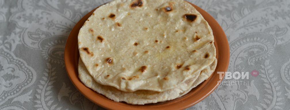 Чапати (пресные индийские лепешки) - Рецепт