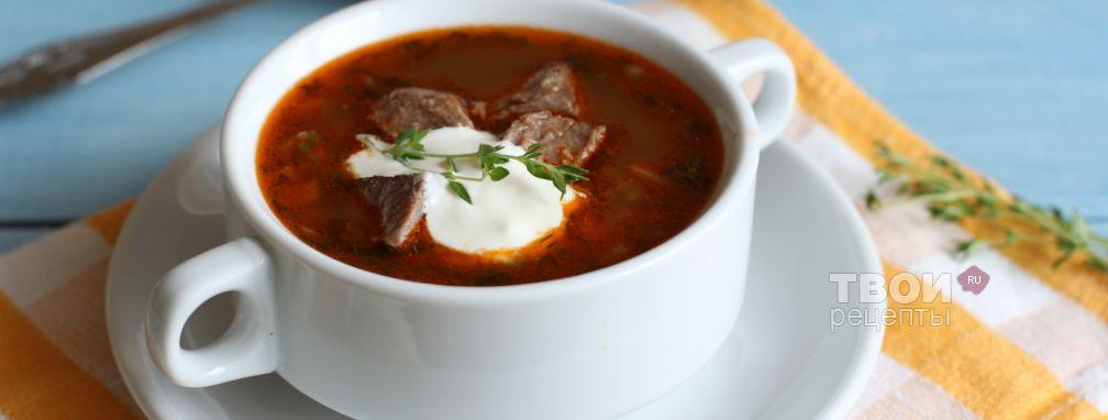 Чечевичная похлебка с говядиной - Рецепт