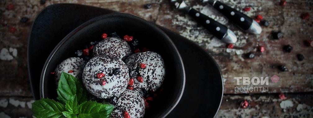 Черное мороженое - Рецепт