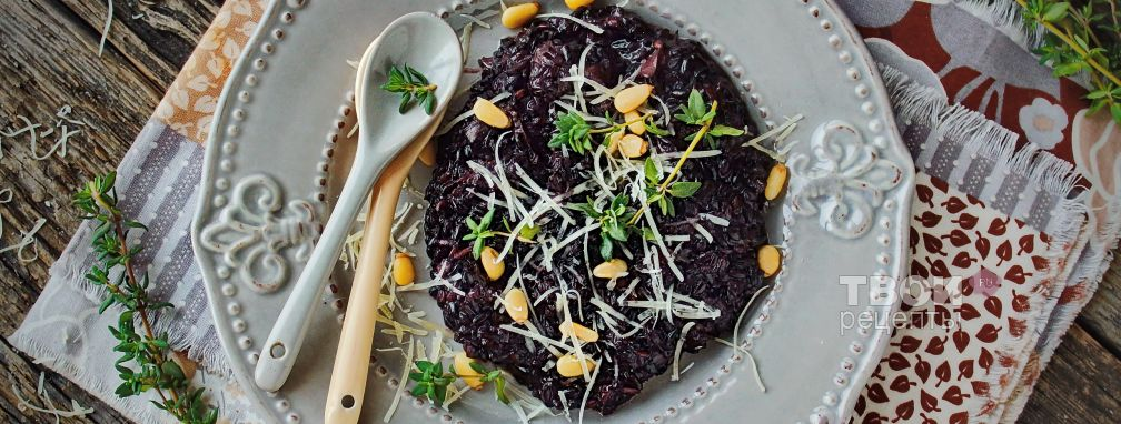 Черный рис рецепты с