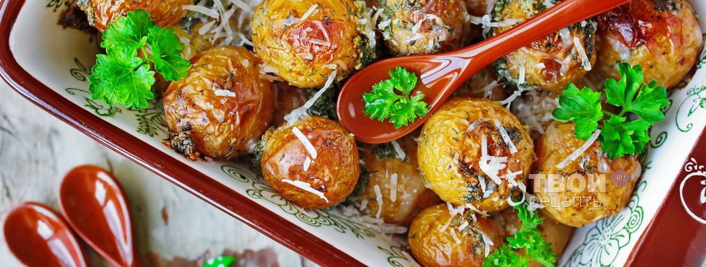 Чесночная картошка - Рецепт