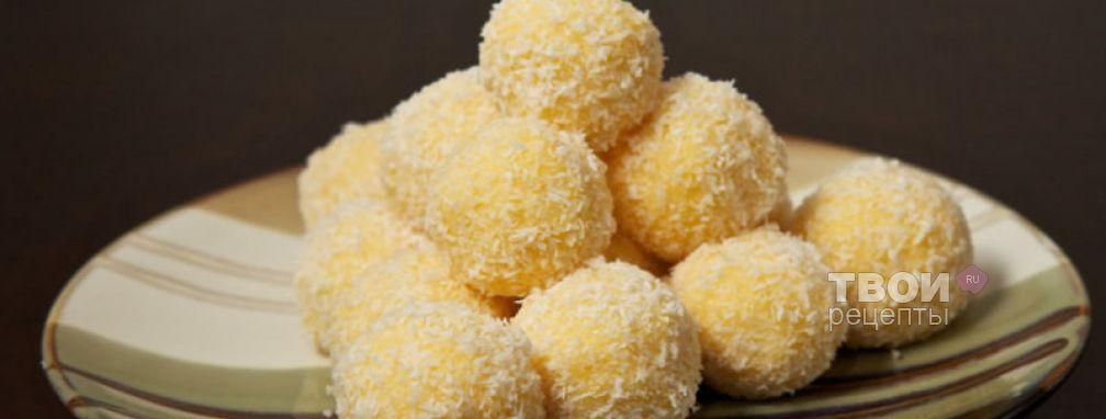 Сырные шарики - Рецепт