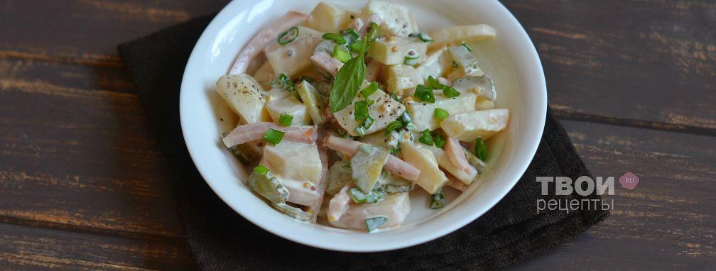 Датский картофельный салат - Рецепт