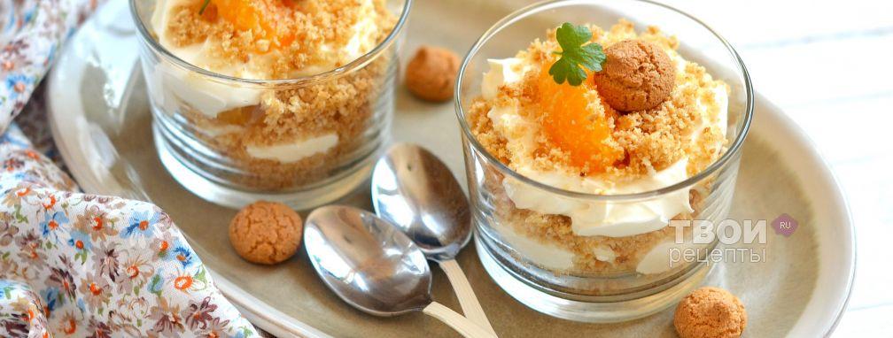 Десерт с сыром - Рецепт