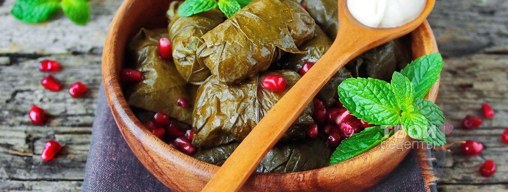 Долма в виноградных листьях - Рецепт