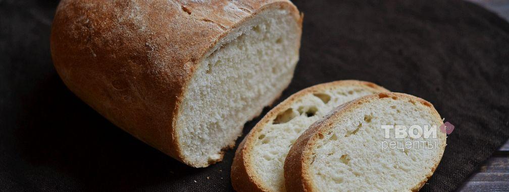 Домашний хлеб - Рецепт