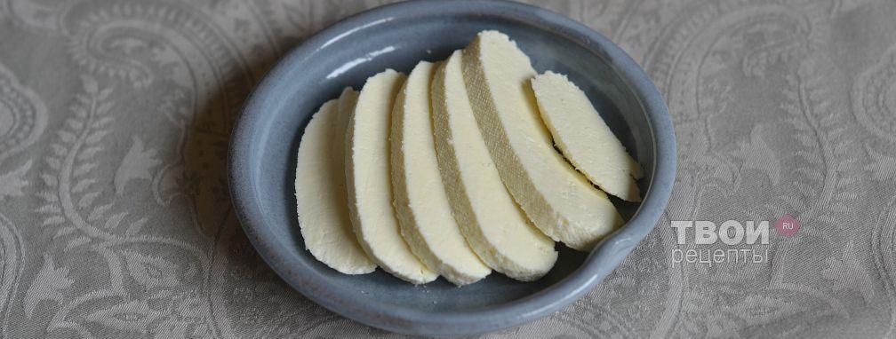 Домашний сыр (адыгейский) - Рецепт