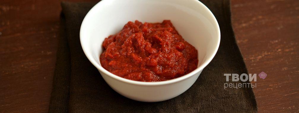Домашняя томатная паста - Рецепт