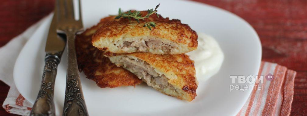Драники с мясом - Рецепт