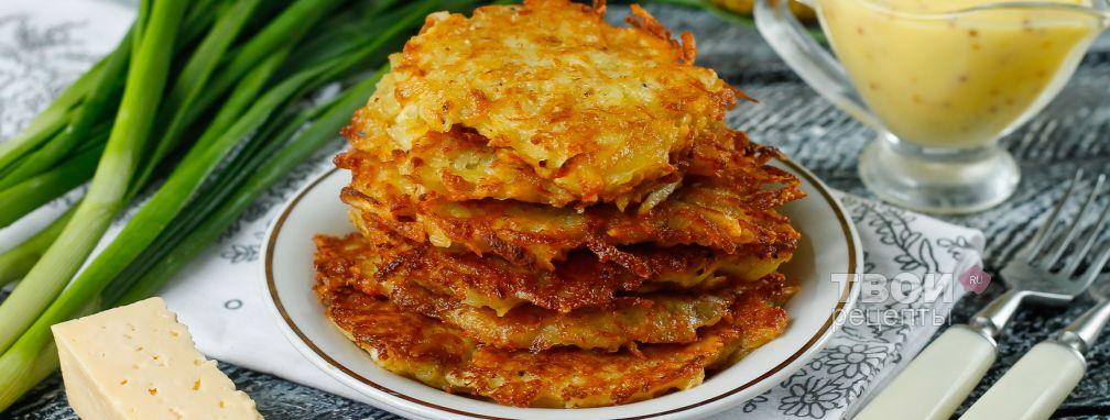 Драники с сыром - Рецепт