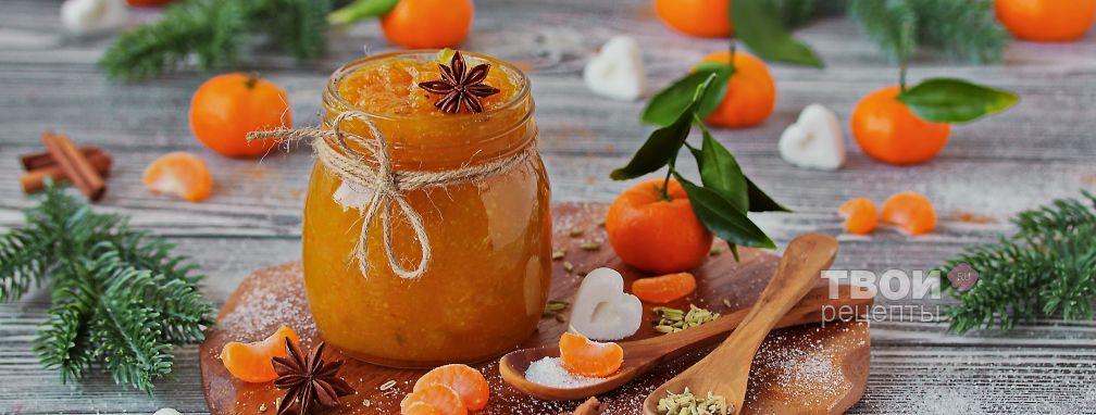 Джем из мандаринов - Рецепт