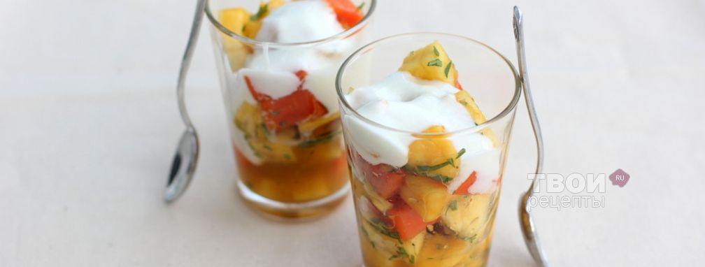 Экзотический фруктовый салат - Рецепт